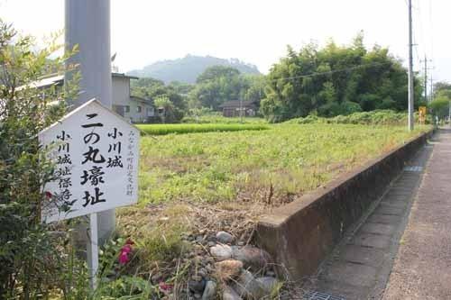 小川城-02.JPG