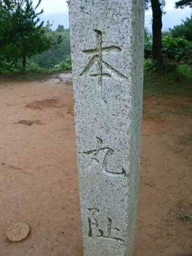 春日山城-08.JPG