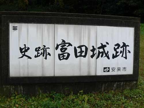 月山富田城02.JPG