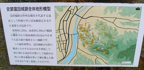 月山富田城04.JPG
