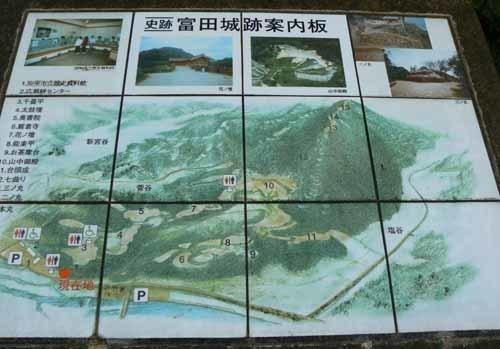 月山富田城05.JPG