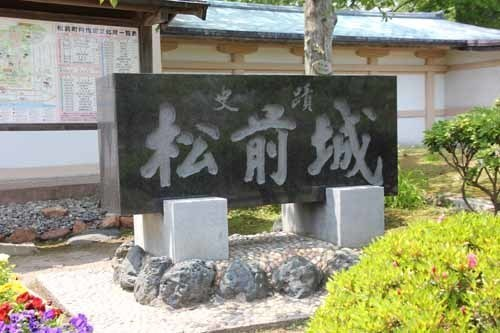 松前城03.jpg