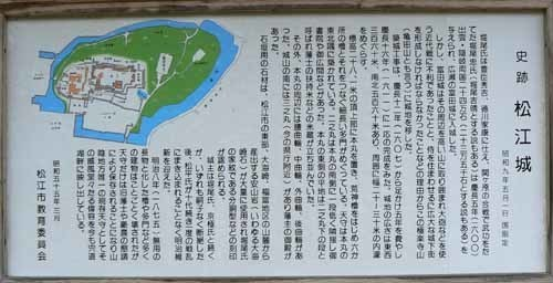 松江城07.JPG