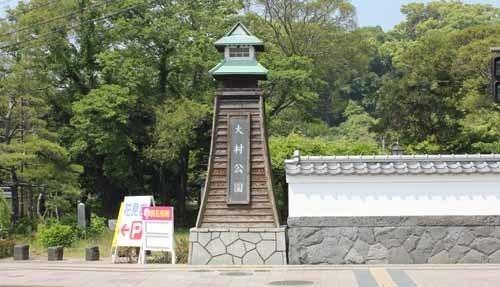 玖島城03.JPG