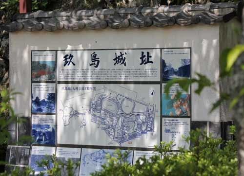 玖島城05.JPG