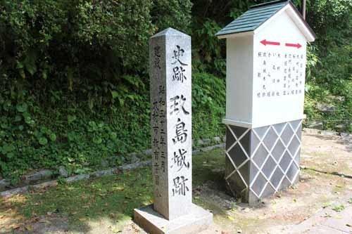 玖島城08.JPG