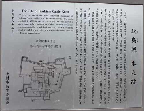 玖島城14.JPG