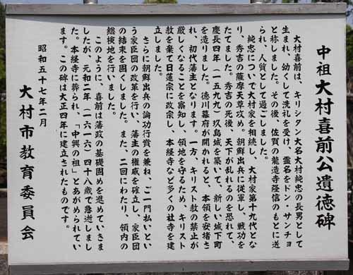 玖島城15.JPG