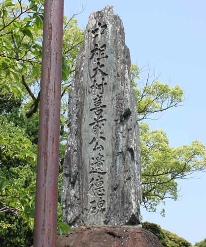玖島城16.JPG