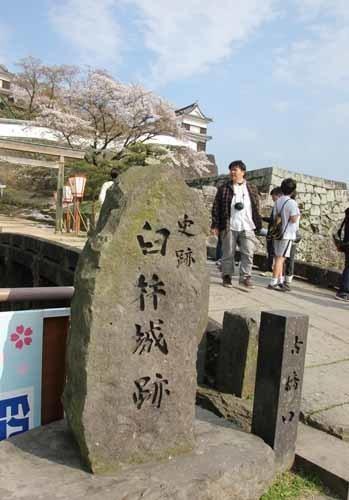 臼杵城03.JPG