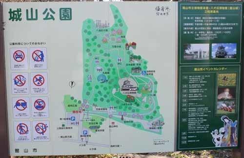 館山城6.JPG