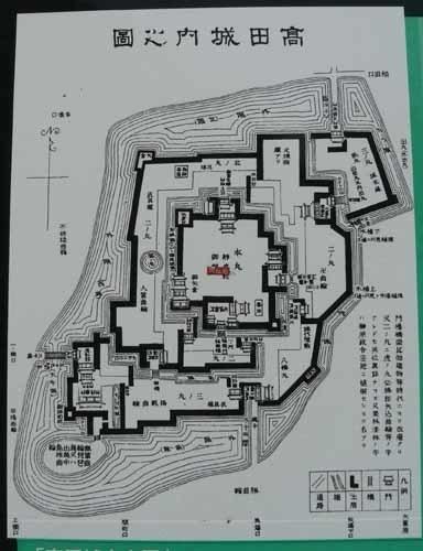 高田城6.JPG