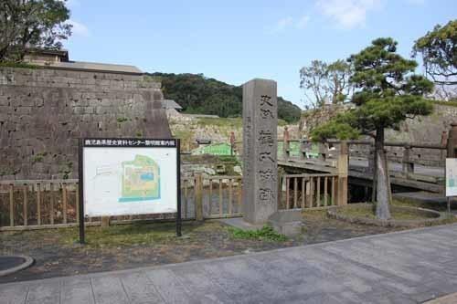 鶴丸城1.JPG
