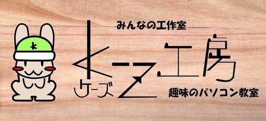 HP用ロゴ.jpg